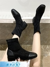馬丁靴 短靴女秋季單靴2020年新款馬丁靴英倫風中筒襪靴子瘦瘦靴網紅女鞋 漫步雲端