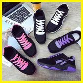 拼色運動鞋休閒鞋女學生板鞋厚底松糕鞋旅游內增高鞋