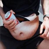 防盜隱形啤酒肚零錢包 老爹肚腩腰包大肚子啤酒肚腩收納包片-凡屋