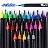 水彩筆套裝24色48色軟頭成人手繪美術繪畫毛筆