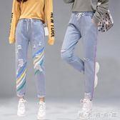 破洞牛仔褲女九分褲學生寬鬆韓版顯瘦高腰乞丐鬆緊腰 晴天時尚館