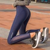 運動緊身褲 大碼瑜伽褲女高腰提臀彈力緊身蜜桃健身褲速幹打底外穿跑步運動褲
