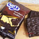 日日旺_Gery厚醬黑巧克力餅乾400g【0231零食團購】G520