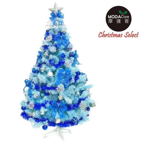 台灣製6呎/6尺(180cm)豪華版冰藍色聖誕樹(銀藍系配件組)(不含燈)