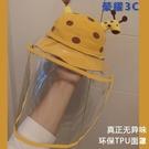 防飛沫帽子 嬰兒防護帽子防飛沫頭罩臉罩面罩兒童防護帽寶寶防唾液可拆漁夫帽