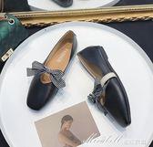 豆豆鞋 平底百搭韓版奶奶學生豆豆鞋淑女鞋社會女鞋子   蜜拉貝爾
