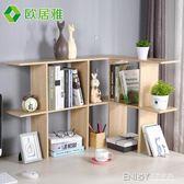 多功能歐式風格學生實木小書架簡易型辦公架開字型創意桌面置物架 溫暖享家