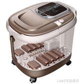 泡腳機 南極人全自動加熱足浴盆家用電動洗腳盆足療機自助按摩深桶泡腳器 NMS 220V 1995生活雜貨