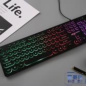 復古朋克有線鍵盤巧克力家用筆記本電腦發光鍵盤女生可愛【英賽德3C數碼館】