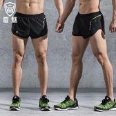 【預購款】運動短褲 男跑步三分褲 夏季寬鬆透氣健身馬拉鬆訓練田徑短褲【時尚潮流部落】