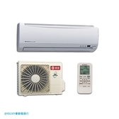 【HITACHI 日立】變頻標準型分離式冷氣RAC-63SK1/RAS-63SK1/RICKY