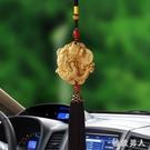 汽車掛件 黃楊木雕木佛珠后視鏡掛件平安佛牌觀音佛像內飾品 df12089【極致男人】