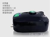 鬆寶氧氣泵靜音魚缸增氧機養魚增氧泵超靜音充氧泵小型家用制氧機  深藏BLUE