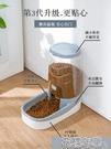 餵食器 寵物狗狗貓咪自動飲水器飲水機喂食器貓喂水器水盆狗喝水神 快速出貨