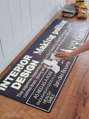 防滑墊 北歐廚房地墊防油防水家用腳墊pvc進門門墊ins墊子長條防滑地毯 夢藝家
