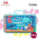 筆樂PENROTE 24色盒裝水洗彩色筆 PG9968 / 盒(顏色隨機出貨)