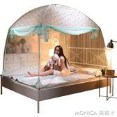 蒙古包蚊帳三開門單人雙人家用1.8*2.2床1.5m1.8米 莫妮卡小屋 YXS