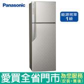 (1級能效)Panasonic國際485L雙門變頻冰箱NR-B489GV-S(銀河灰)含配送到府+標準安裝【愛買】