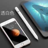 蘋果apple pencil保護套矽膠筆套ipad pro防丟筆帽ipencil配件2代第二代一代  (不含筆)(帶視介紹)