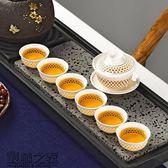 玲瓏鏤空瓷茶壺茶杯彩整套