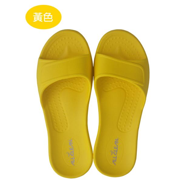 親子款MIT台灣製造 All Clean EVA環保室內拖鞋 浴室拖鞋 環保材質 地板拖鞋 防滑吸震 拖鞋