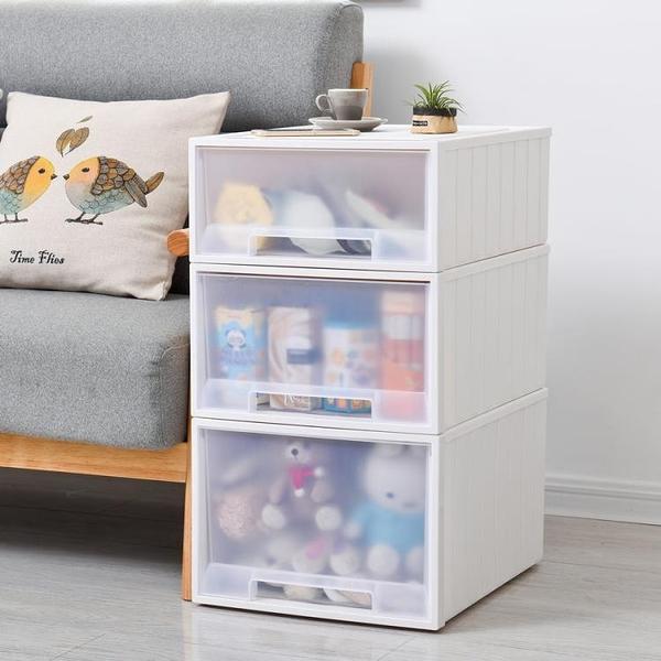 衣櫃抽屜式整理箱收納柜透明塑料儲物柜儲物【聚寶屋】