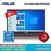 【ASUS 華碩】E410MA-0661PN4020 14吋筆電 - 玫瑰金