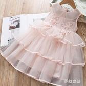 夏新款女兒童無袖公主裙洋氣時髦蛋糕裙小童寶寶拍照表演禮服 FX6307 【夢幻家居】