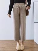 寬褲 闊腿褲 垂感闊腿褲女秋冬九分女褲直筒針織毛線褲子寬鬆小個子高腰奶奶褲