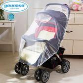 嬰兒車蚊帳 嬰兒推車蚊帳通用全罩寶寶蚊帳罩新生兒手推車防蚊罩兒童推車配件 玩趣3C