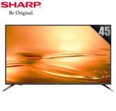 【佳麗寶】留言享加碼折扣 (SHARP夏普) 45型FHD智慧聯網顯示器+視訊盒 2T-C45AE1T 含運送安裝