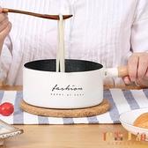 麥飯石不粘鍋寶寶嬰兒輔食鍋家用小奶鍋煮泡面湯鍋電磁爐【倪醬小舖】