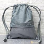 束口袋抽繩後背包男女通用戶外旅行背包防水輕便折疊運動健身包袋 快速出貨