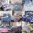 台灣製造-柔絲絨6x7尺特大雙人薄式床包...