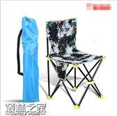 釣椅釣魚椅可折疊臺釣椅便攜釣魚凳子漁具垂釣用品座椅戶外折疊椅