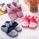 中大童棉拖鞋男童女童保暖包跟棉鞋加絨加厚室內外兒童鞋 小艾時尚