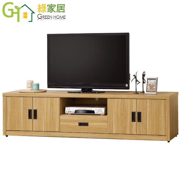 【綠家居】摩斯 時尚6尺木紋四門電視櫃/視聽櫃