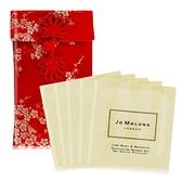 Jo Malone 牡丹與胭紅麂絨潤膚乳液5mlX5+贈緞面刺繡大紅包袋