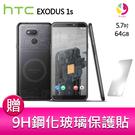 分期0利率  HTC EXODUS 1s...
