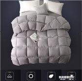 保暖被 南極人被子冬被加厚保暖棉被雙人空調被芯被褥單人學生宿舍春秋被  凱斯盾數位3c
