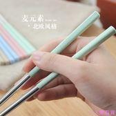 創意304不銹鋼筷子10雙套裝5家用家庭裝防霉長鐵快子金屬酒店餐具