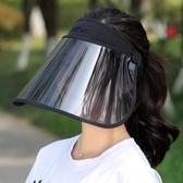 太陽帽 帽子女夏騎車遮陽帽百搭戶外出游電動車遮臉可折疊鏡片防曬太陽帽 宜品