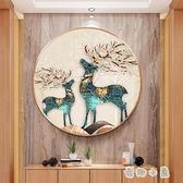 鉆石畫滿鉆鹿客廳擺件水晶手工點粘貼鉆磚石十字繡圓形【奇趣小屋】