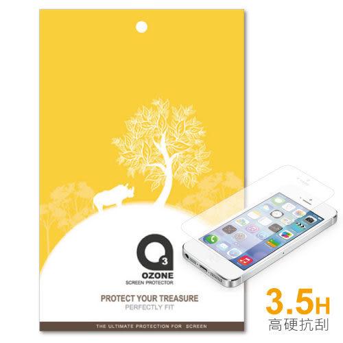 SAMSUNG GALAXY Tab PRO 8.4 T325(4G) / T320(WiFi) 平板保護貼 專用螢幕保護貼 光學靜電貼