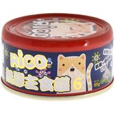 【寵物王國】芮可RICO無膠全肉貓用主食罐(鮪雞+吻仔魚口味)85g
