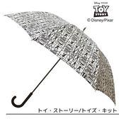 《日本小川》玩具總動員大傘面直傘-65cm(剪影)★funbox生活用品★_LU85597