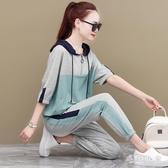 休閒運動服套裝女2020年夏季新款韓版寬鬆半袖連帽薄款衛衣兩件套 LR24970『毛菇小象』
