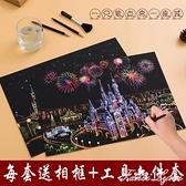 城市夜景刮刮畫兒童刮畫手工制作刮畫紙創意diy生日禮物益智玩具 范思蓮思