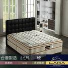 【LAKA】三線高蓬度天絲棉硬式獨立筒床墊(Good night系列)單人3.5尺