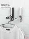 可折疊衣架 免釘可伸縮隱形門后浴室收納架壁掛式折疊晾衣桿多功能曬衣架【快速出貨】